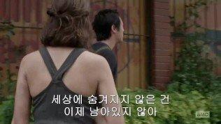 AMWF Lauren Cohan Irish American Girl Interracial Joke Conversation With South Korean Guy in Town